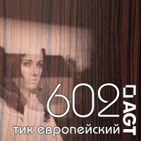 МДФ AGT |18,7мм|602| тик европейский