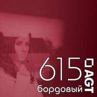 МДФ AGT |18,7мм|615| бордовый