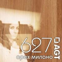 МДФ AGT |18,7мм|627| орех милано
