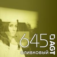 МДФ AGT |18,7мм|645| оливковый