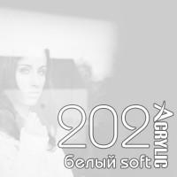 МДФ Acrylic |18мм|202| белый софт