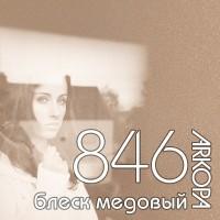 МДФ Arkopa |18мм|846| медовый блеск