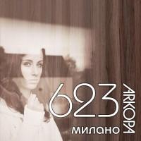 МДФ Arkopa |18мм|623| милано
