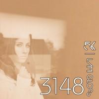 МДФ 5K | Lamigloss |18мм|3148| латте