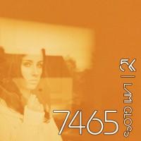МДФ 5K | Lamigloss |18мм|7465| Таури металлик