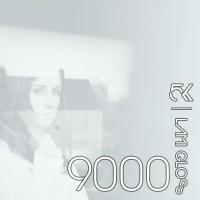 МДФ 5K | Lamigloss |18мм|9000| белый