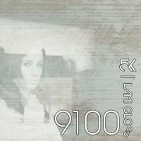 МДФ 5K | Lamigloss |18мм|9100| бук кремовый выдержанный