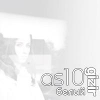 МДФ gizir  17.8мм as10  белый